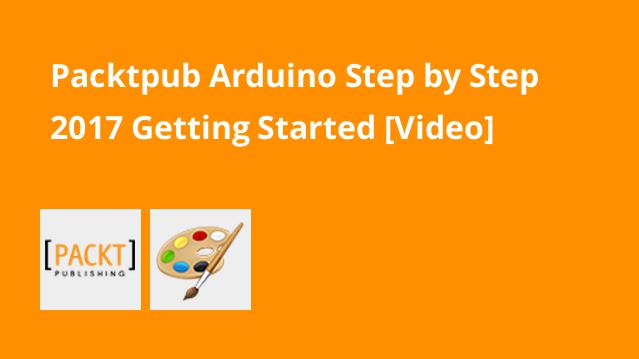 packtpub-arduino-step-by-step-2017-getting-started-video